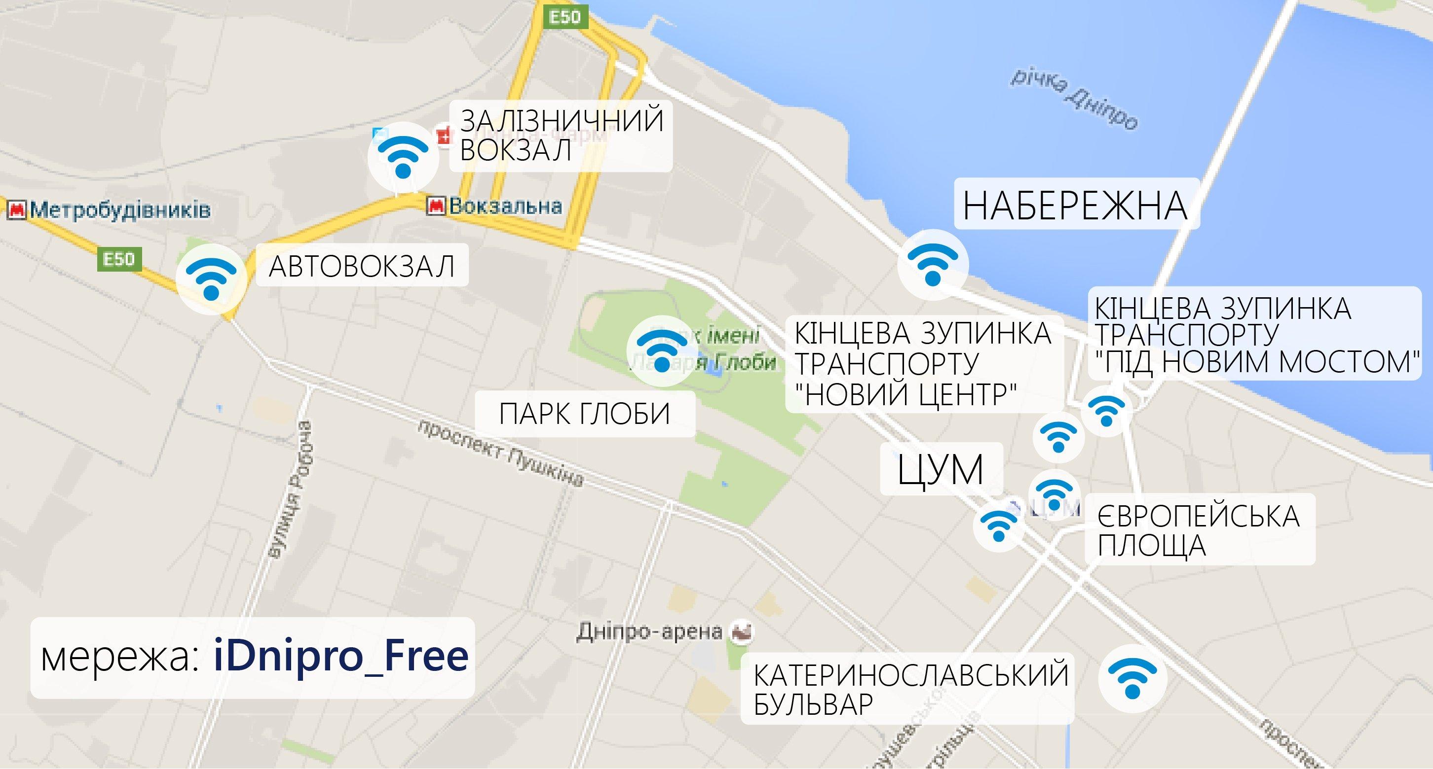 wi-fi_22.12.15_укр_АВА-01-01-01