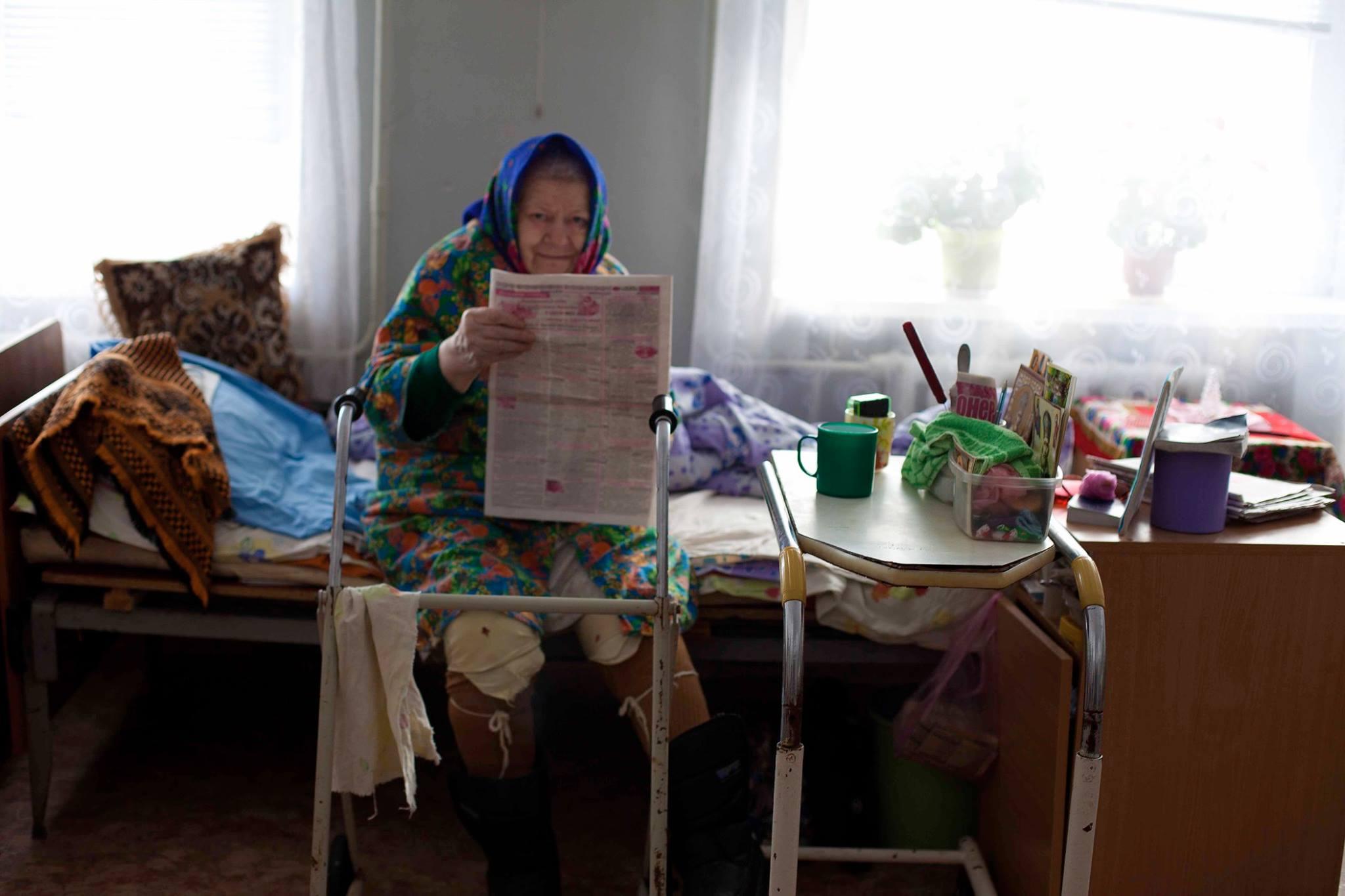 вакансии дома престарелых в калуге