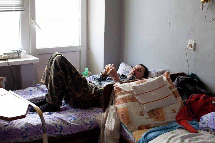 психоневрологический дом престарелых и инвалидов