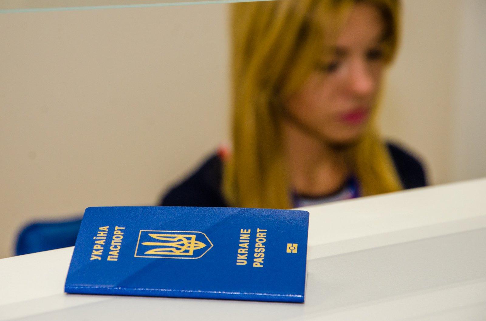 Как сделать быстро загранпаспорт в СПб 46