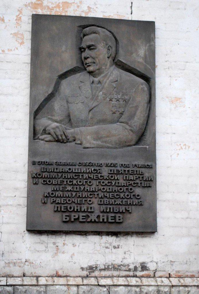 4_dekommunizirovannyy_dom_brezhneva_dneprodzerzhinsk