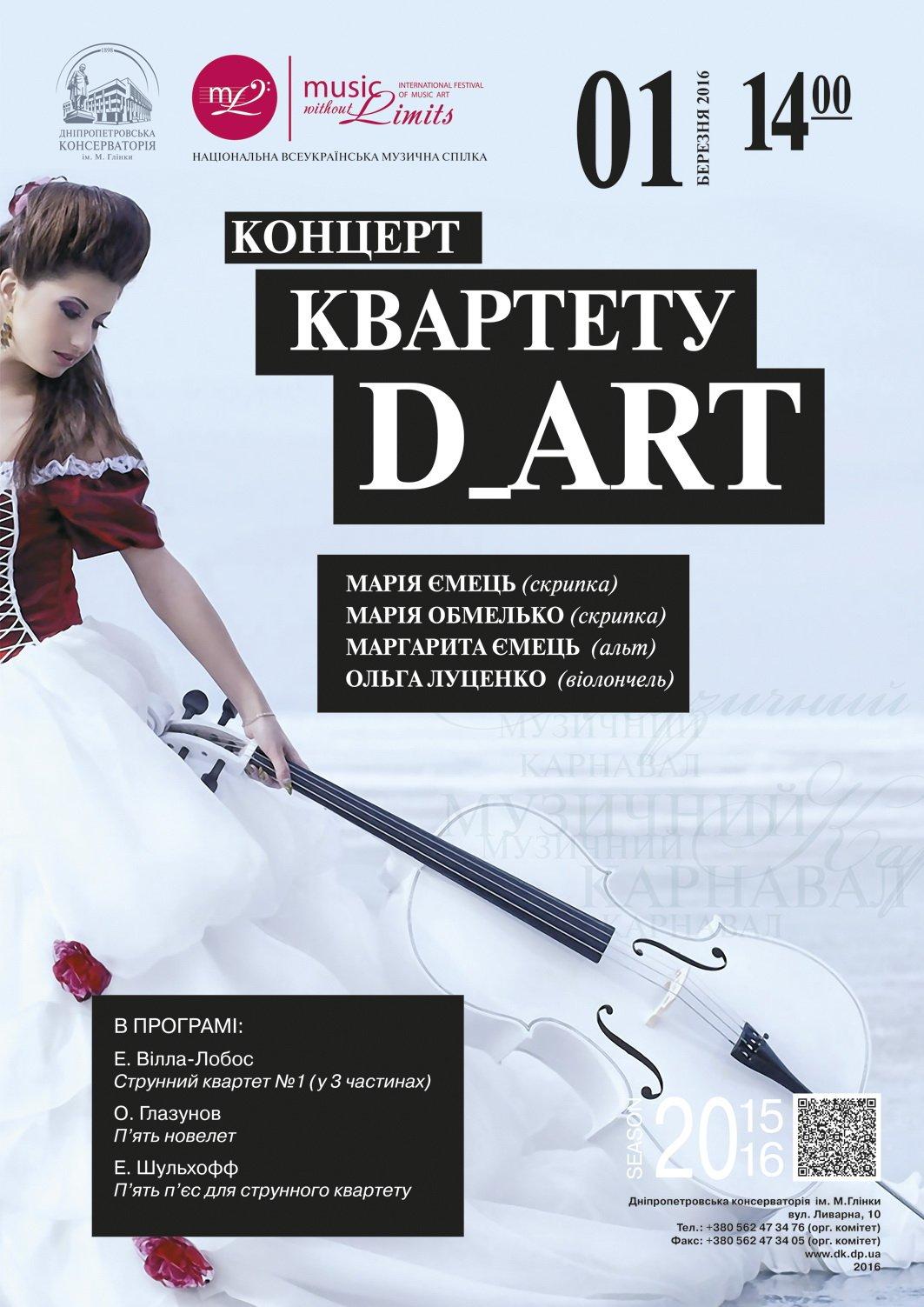 D'ART