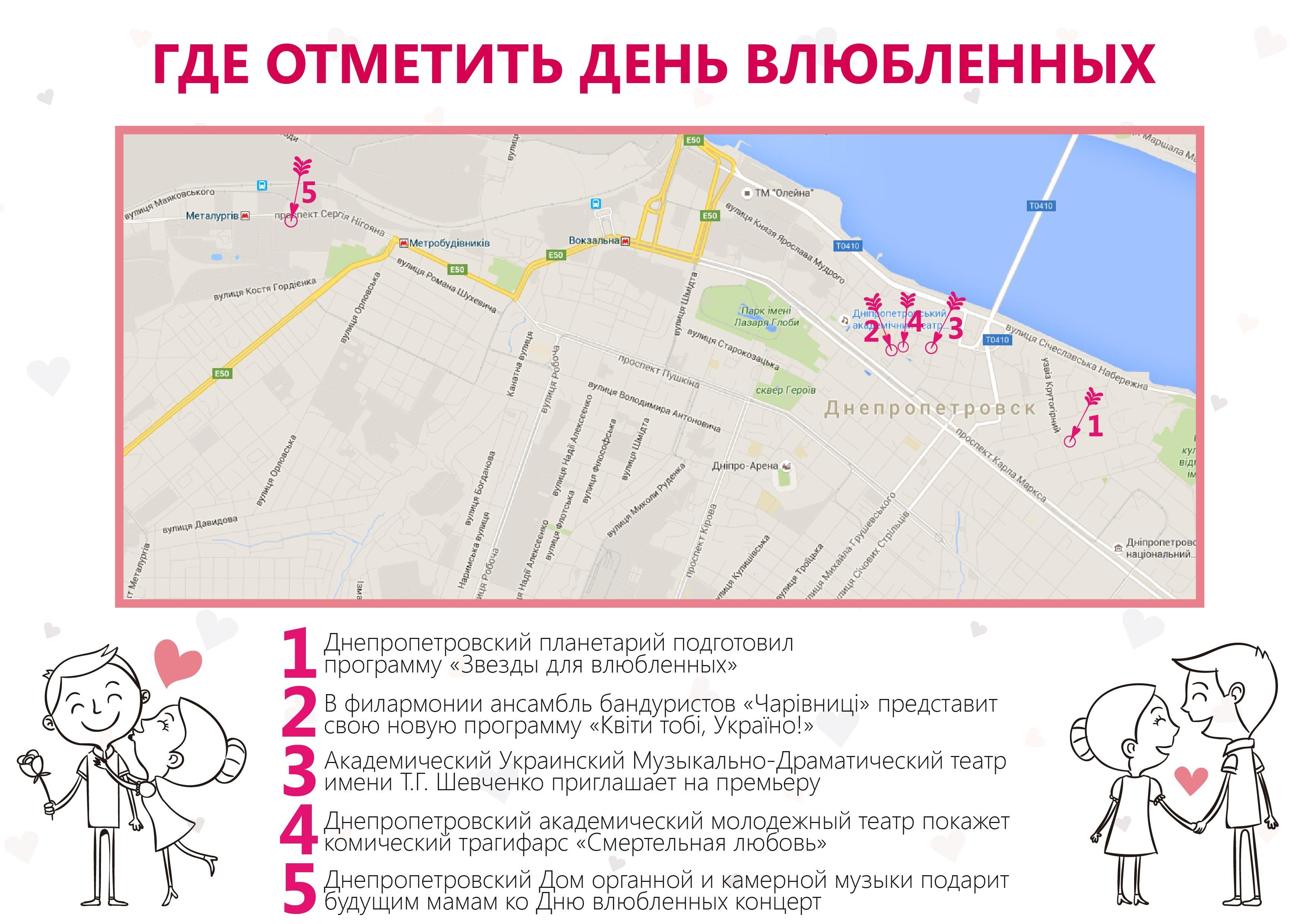 КАРТА_14.02_РУС_01-01