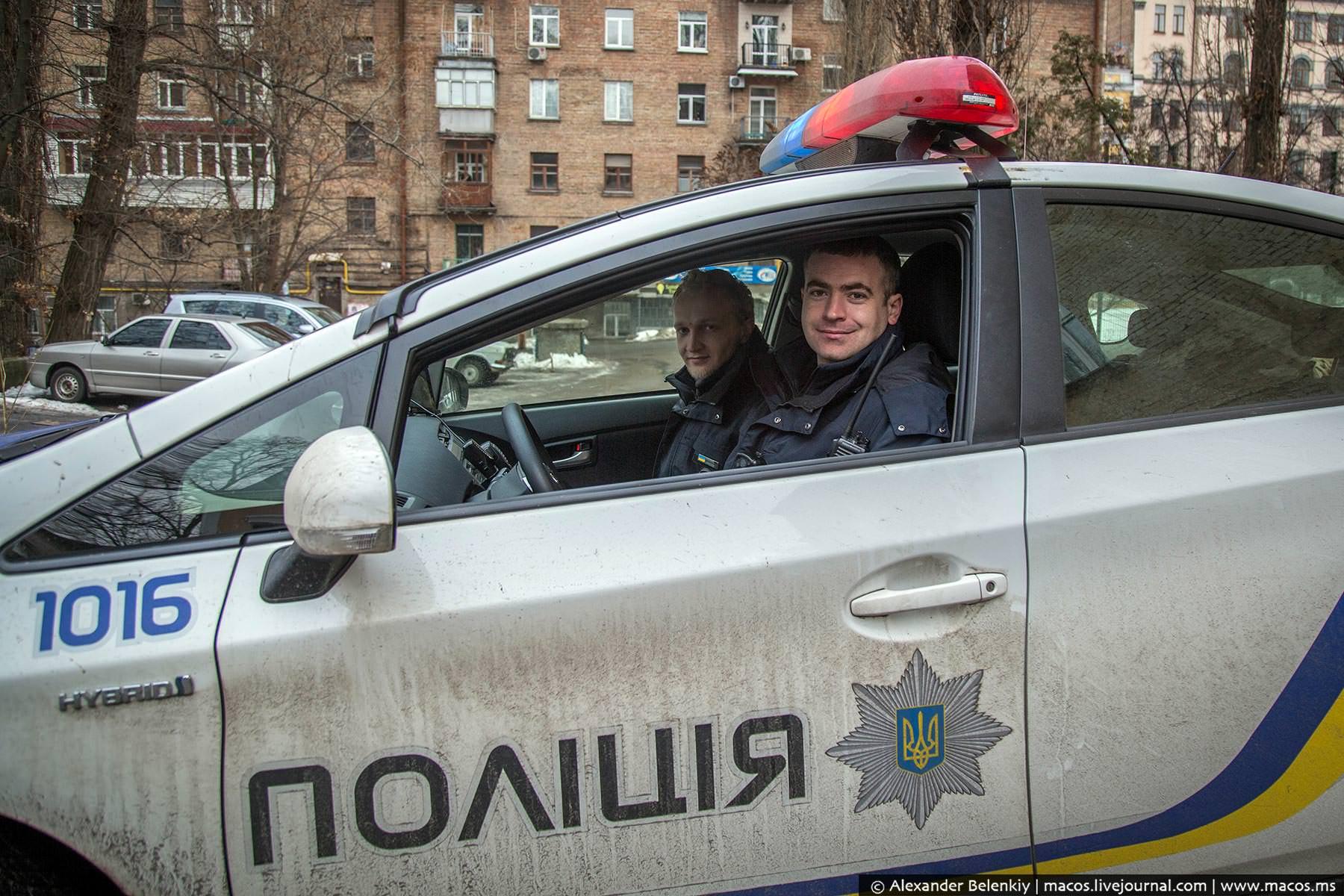 LR2016.01-UA-Police-1