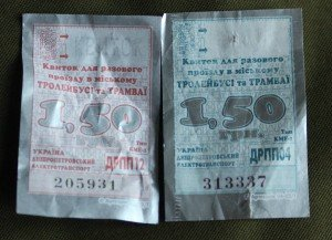 трамвайные билеты
