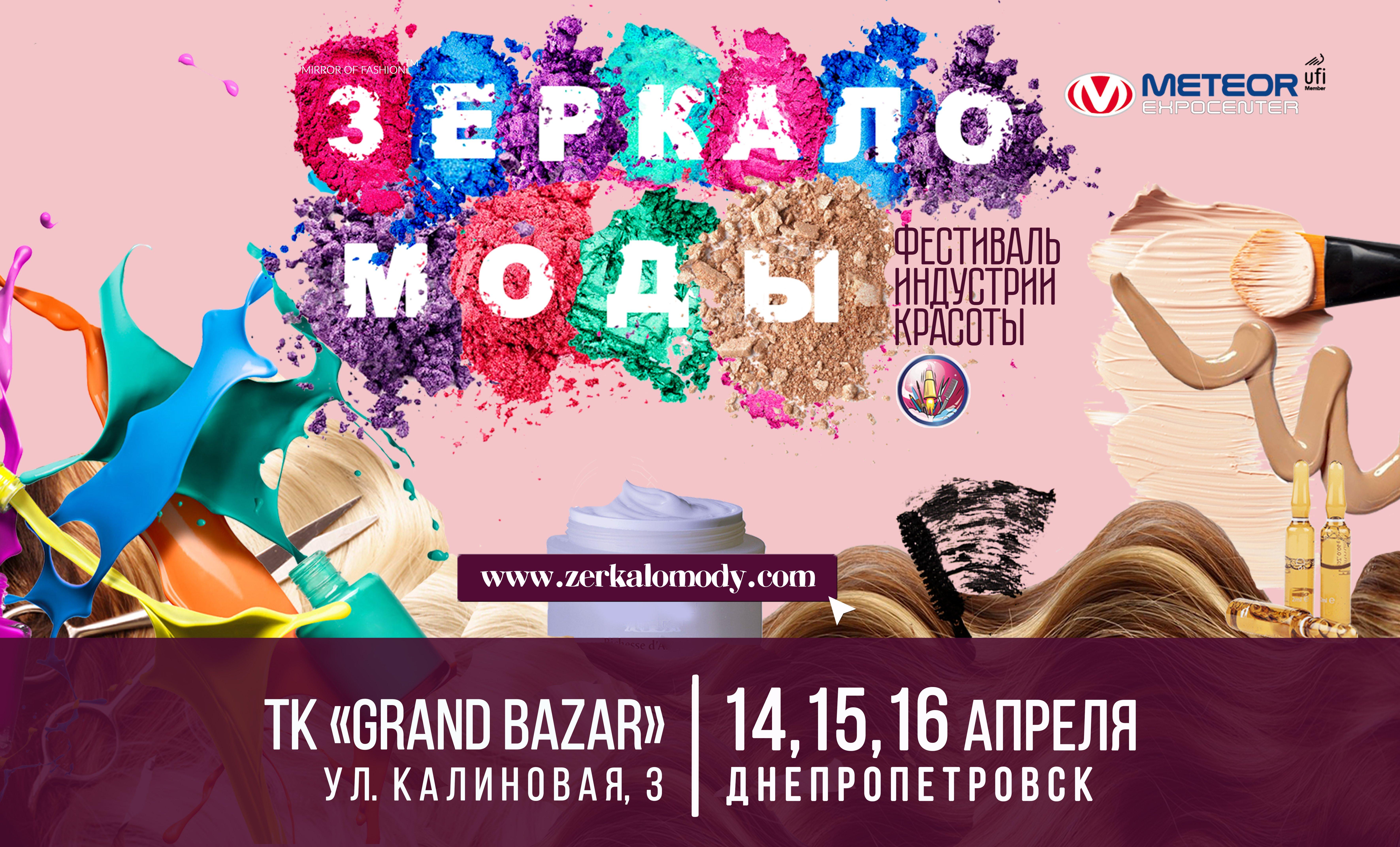 Афиша_горизонтальная