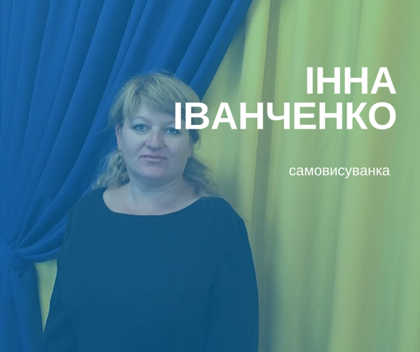 Ivanchenko_avatar