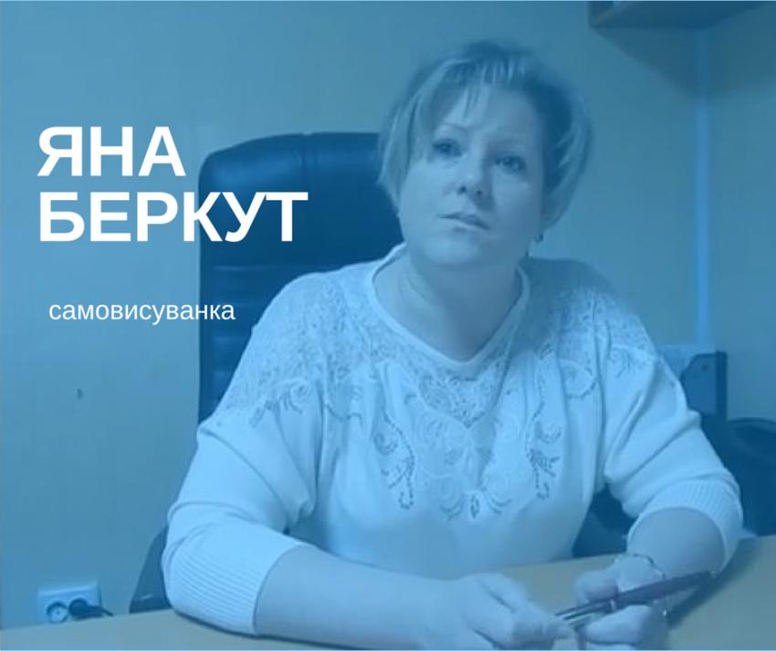berkut_avatar