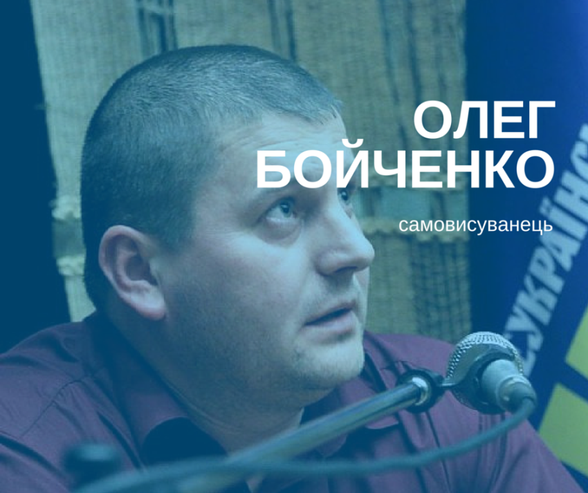 boychenko_avatar