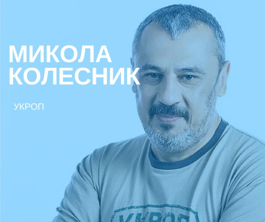kolesnyk_avatar