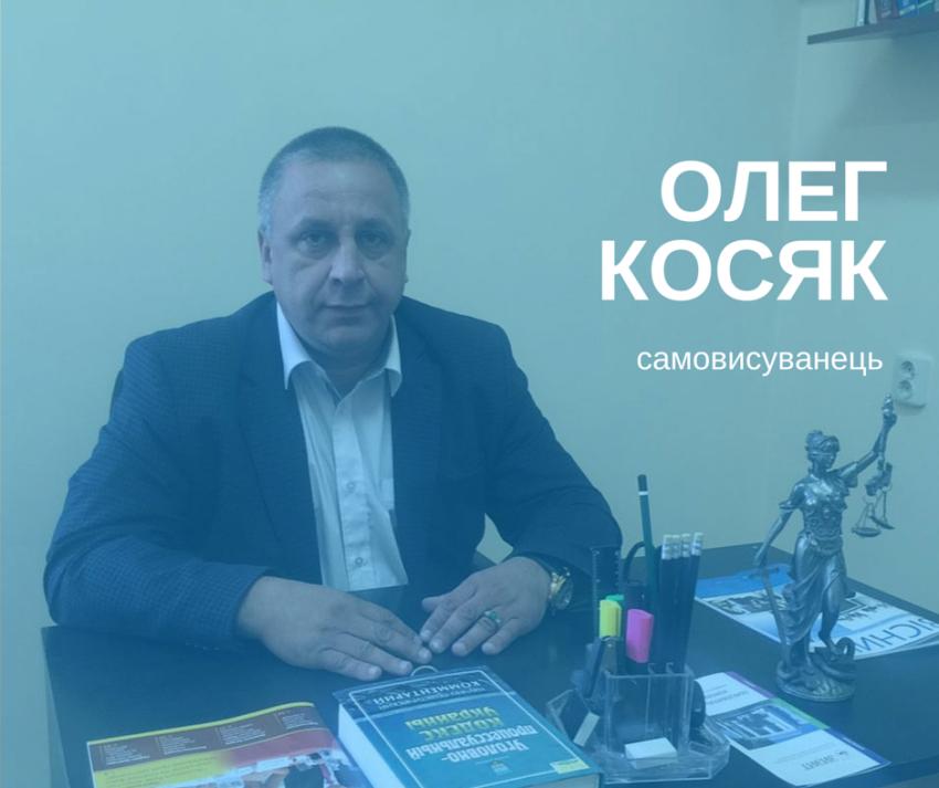 kosiyak_avatar