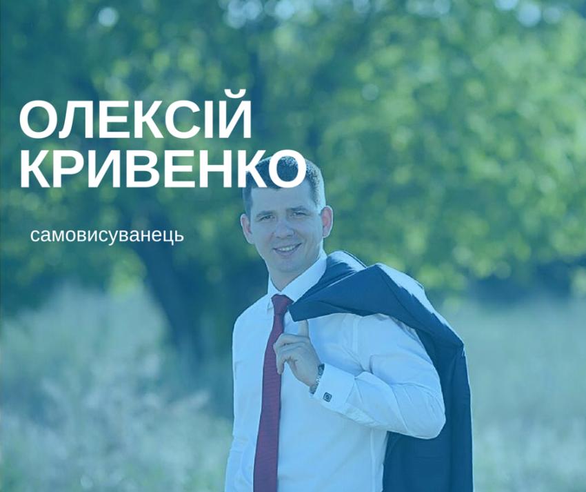 kryvenko_avatar
