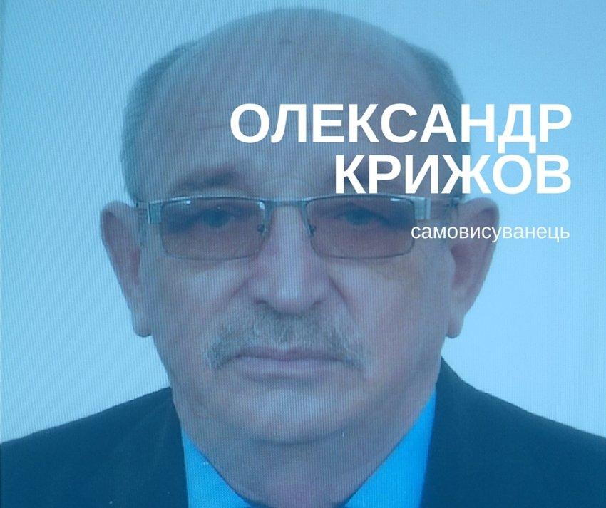 kryzhov_avatar