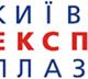КиевЭкспоПлаза