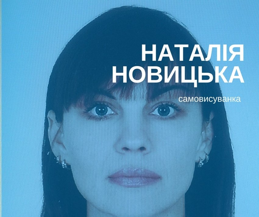 novytska_avatar