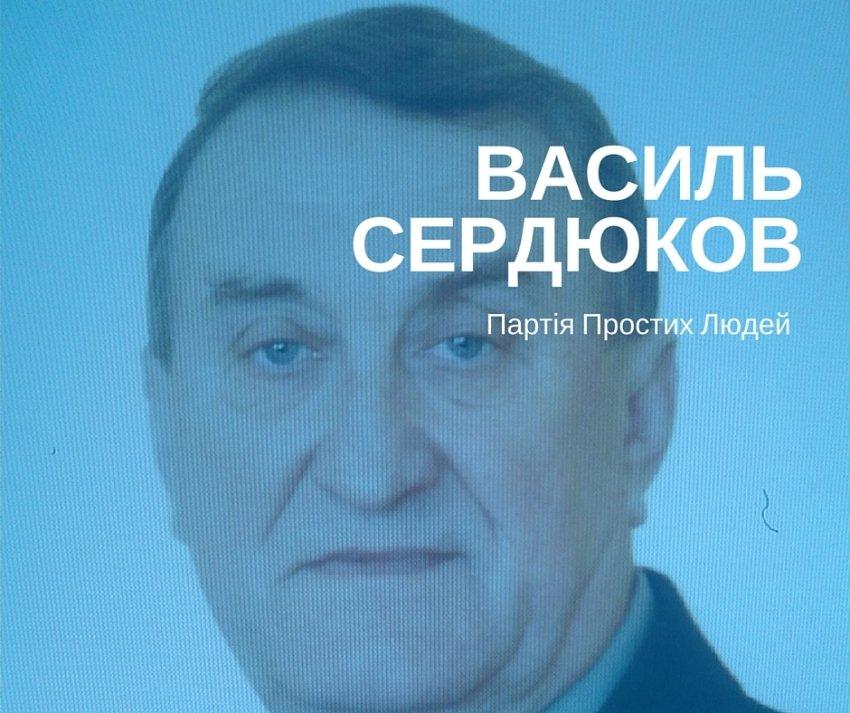 serdiyk_avatar