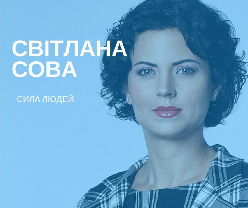 sova_avatar