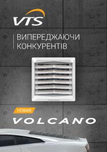 2016-07-15-01-Volcano-banner-210x297-UA