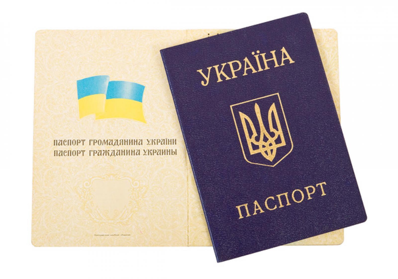 """ГМСУ в """"Луганской области"""" больше не выдает жителям ЛНР паспорта и не вклеивает в них фото"""