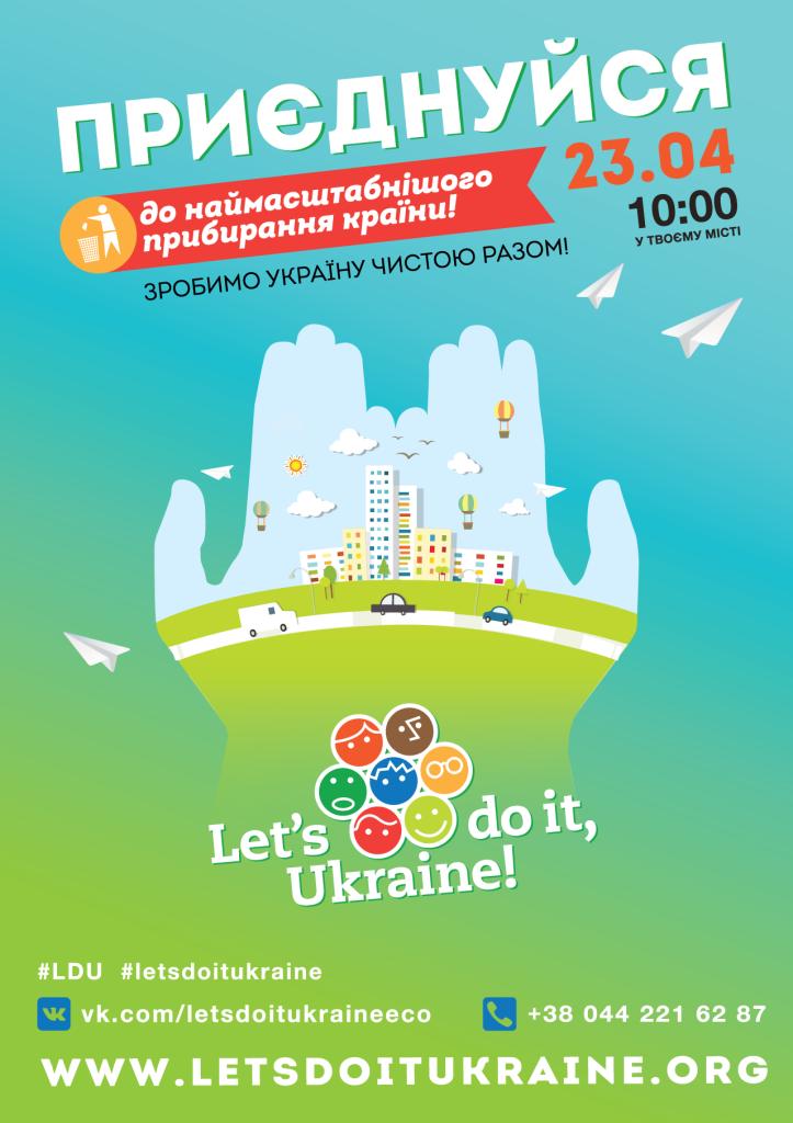 LDU_Poster_A4