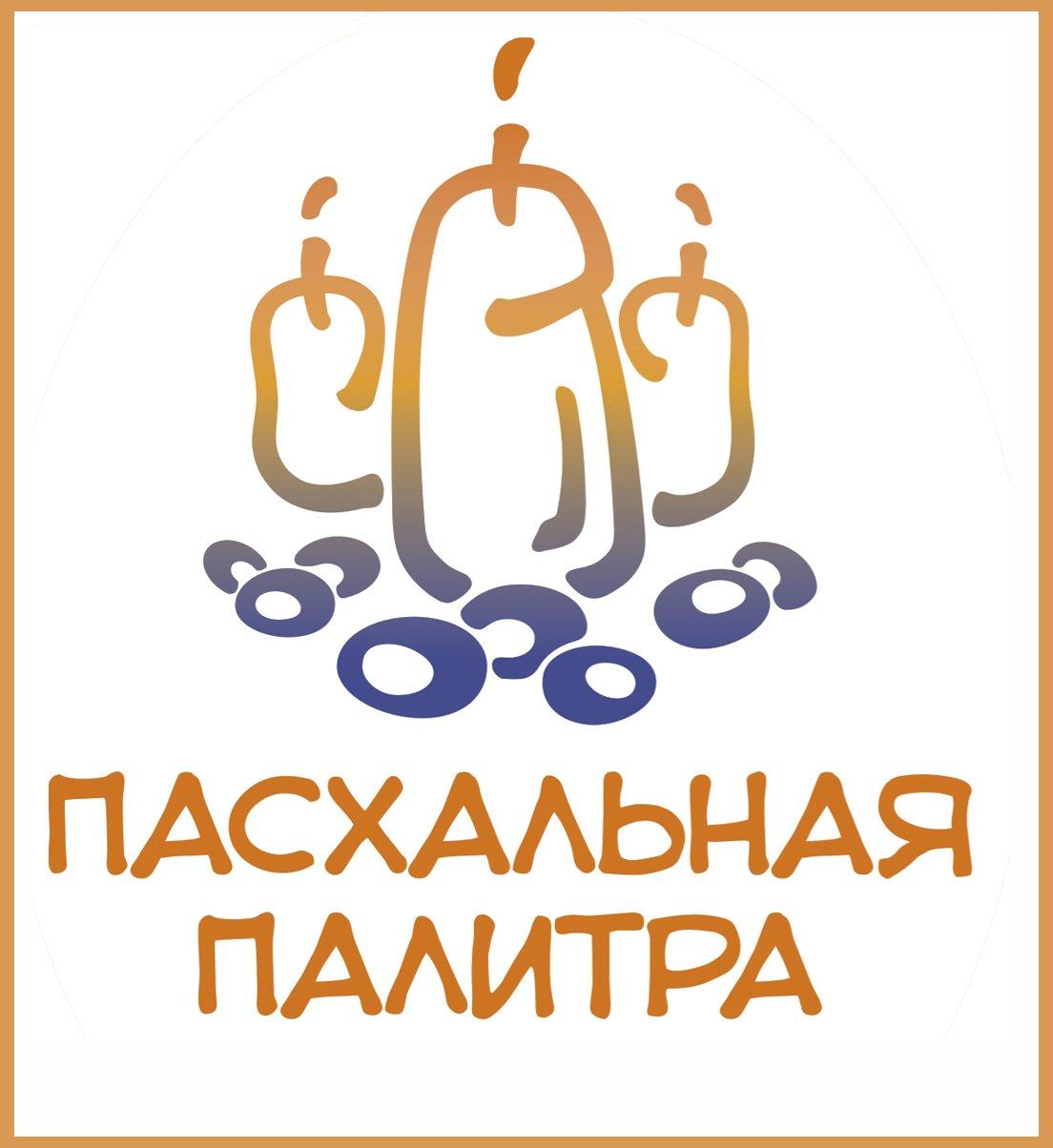 Логотип ОДНОКЛАССНИКИ 2