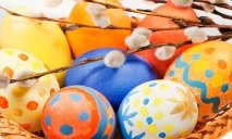 Пасхальные традиции и обычаи Екатеринославщины