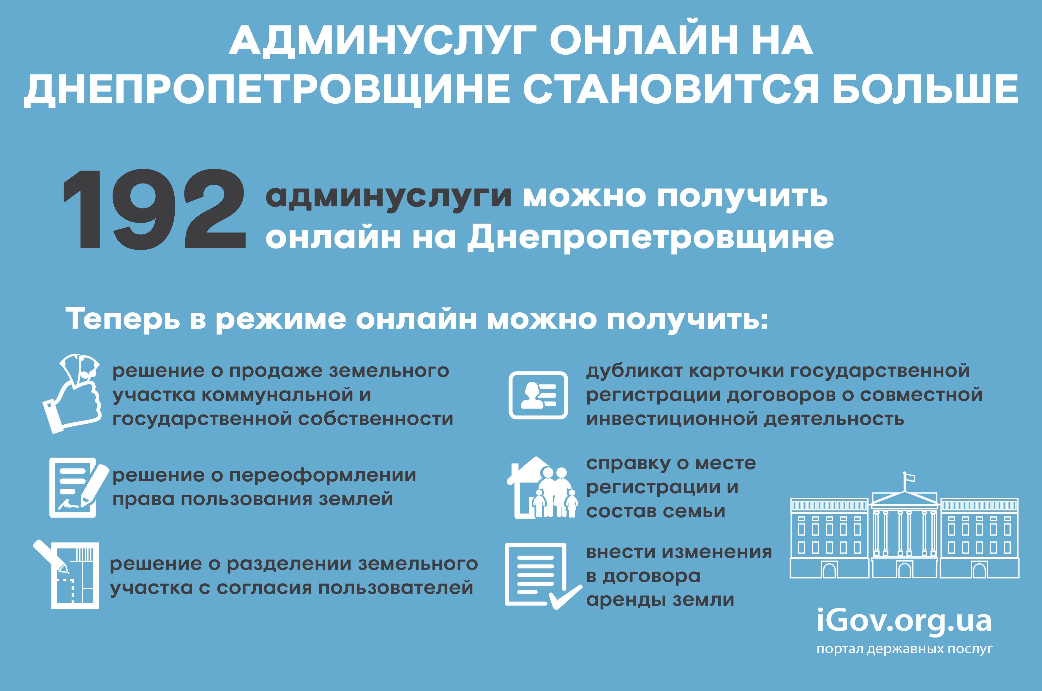 i_gov_рус_01-01