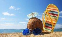 База отдыха Малибу — открывает летний сезон 2016