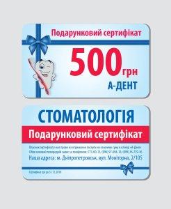 Angiomed_sertifikat_plastik-01