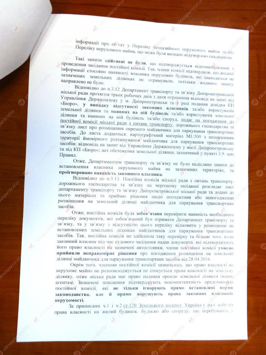 DSC07723 copy