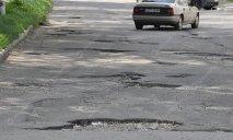 ТОП-5 самых ужасных дорог правого берега Днепропетровска
