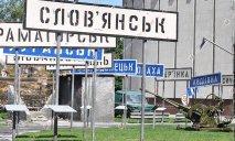 В Днепре открылся первый в Украине музей АТО
