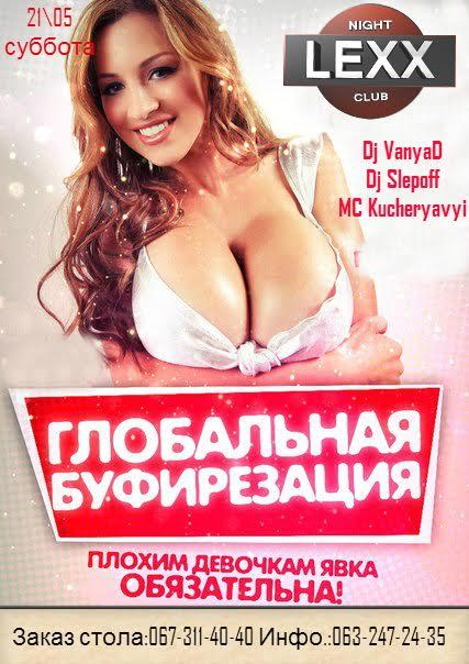 porno-kazahstanskih-vecherinok