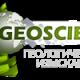 «Укргеолсервис» Инженерно-геологические и геодезические изыскания
