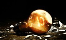 Жители 6 районов Днепра останутся без света: проверь свой адрес