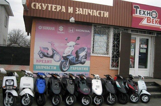 магазин tehnovek