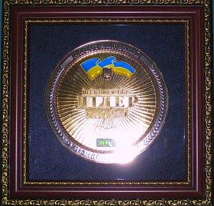 sertifikat-010