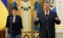 Сайт президента Украины заполонили петиции касательно Надежды Савченко