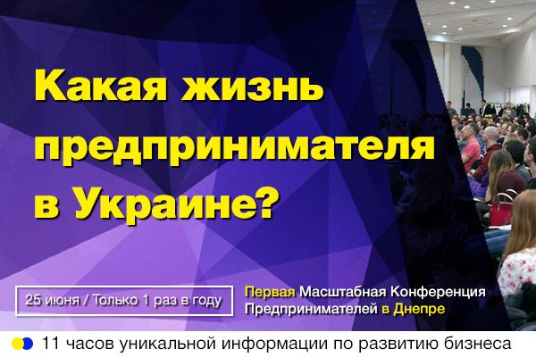 Баннер-Василенко-вк-все