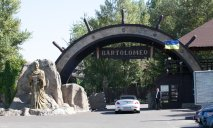 Bartolomeo Best River Resort – загородная атмосфера в самом центре Днепропетровска!