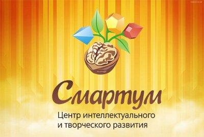 Лого 400на270