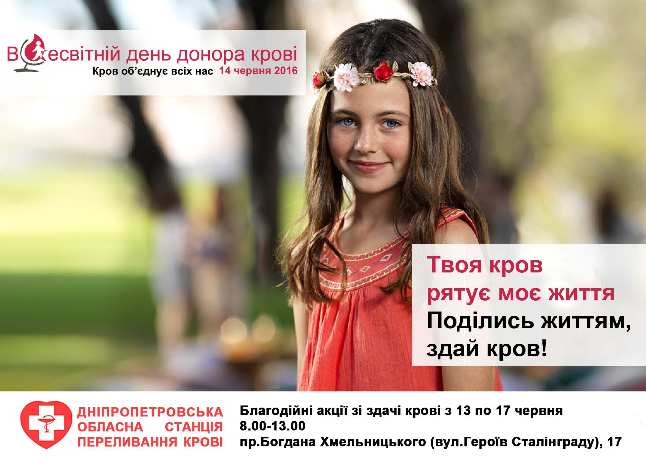 Плакат (1)