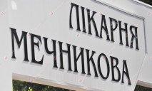 Врачам больницы Мечникова угрожали из-за «чести семьи»