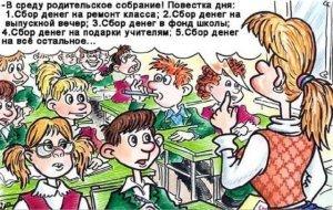 caricatura_61