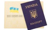 Стать гражданином Украины можно будет только после прохождения теста на знание украинского языка
