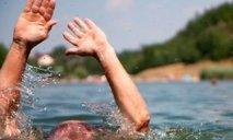 В Днепропетровской области за выходные погибли на воде три человека
