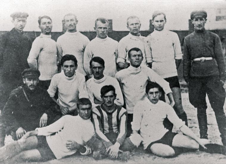 1-Сб.-Екатеринослава-1921