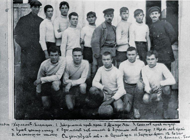 2-Ком-Стадион-1918