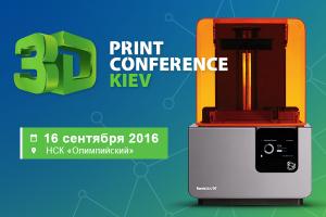 3Dprint 600x400