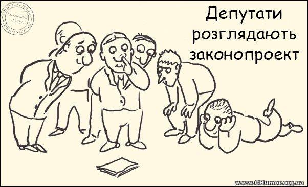 Парубий закрыл заседание Рады: рассмотрение обращения к Конгрессу США решили перенести из-за нехватки голосов - Цензор.НЕТ 6089